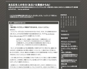 Firefox30_2