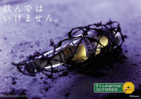 Coronawirer_4
